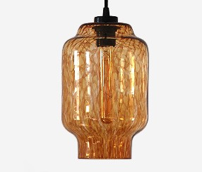 Handmade glass pendant light Kaju, Tiger