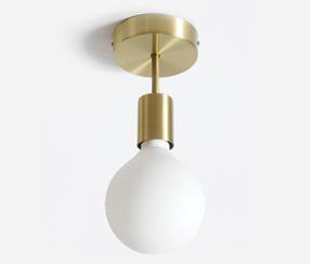 Juheko Deko Small Ceiling Light