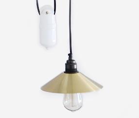 Reguleeritav lamp EW, messing. Eesti toode